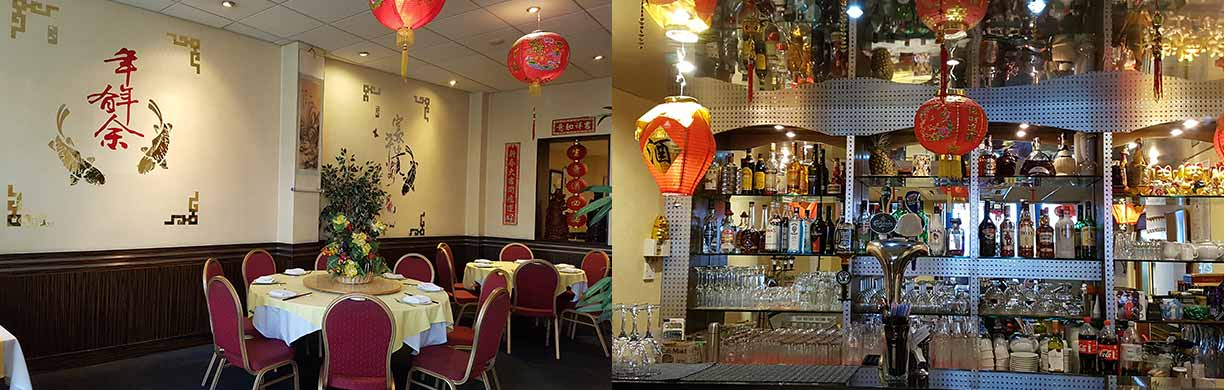 My Chinese Restaurent Ipswich, Suffolk